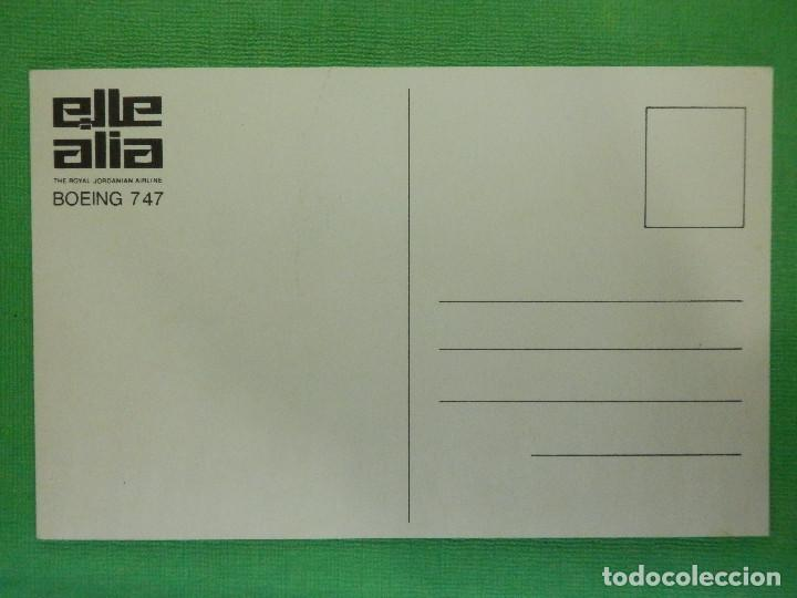 Postales: Postal - Aviones - Avion - Boing 747- Elle Alia - The Royal Jordanian Airlline - NE - NC - Foto 2 - 103839619