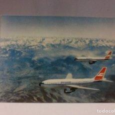 Cartes Postales: POSTAL GERMANAIR AIRBUS A 300 B 4. Lote 107735735