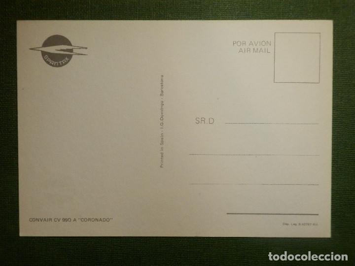 Postales: Postal - Aviones - Spantax - Convair CV 990 A - CORONADO - I.G. DOMINGO - - Foto 2 - 111510767