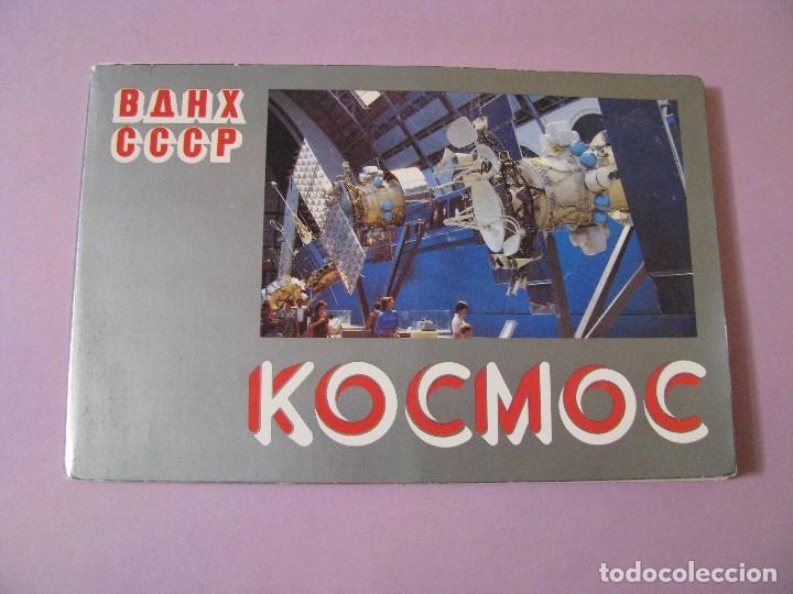 BLOCK POSTALES DE LA EXPOSICIÓN DE LOGROS DE ECONOMÍA DE URSS. PABELLÓN COSMOS, ESPACIO. AÑOS 80. (Postales - Postales Temáticas - Aeroplanos, Zeppelines y Globos)