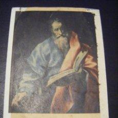 Postales: JML POSTAL AVIONES IBERIA LINEAS AEREAS DE ESPAÑA S.A. DE EL GRECO.. Lote 111947083