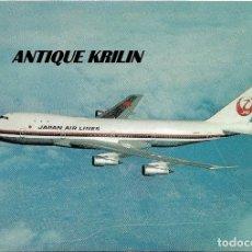 Postales: POSTAL JAPAN AIR LINES .- B-747 BOEING. Lote 112339955