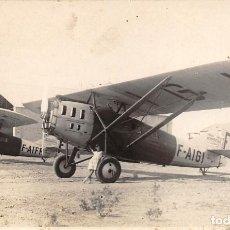 Postales: FOTOGRÁFICA DE COMPAGNIE AEROESPATIALE FRANCAISE. Lote 112520199