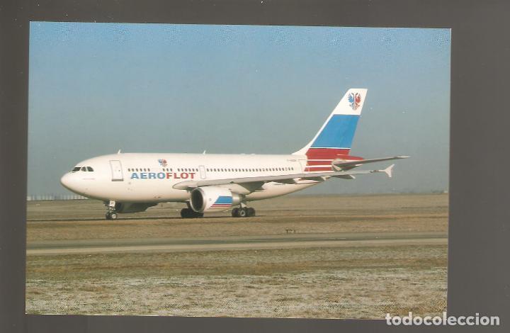 POSTALES DE AVIONES SIN USAR NUEVAS 012 (Postales - Postales Temáticas - Aeroplanos, Zeppelines y Globos)