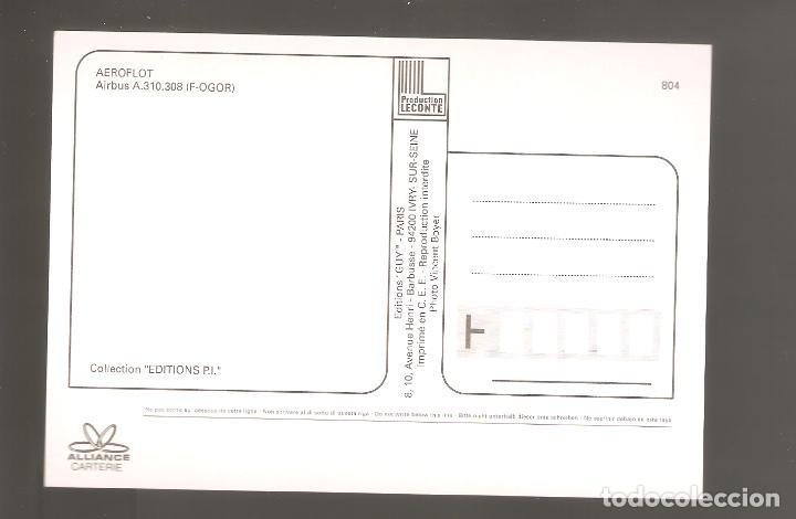 Postales: Postales de aviones sin usar nuevas 012 - Foto 2 - 113959563