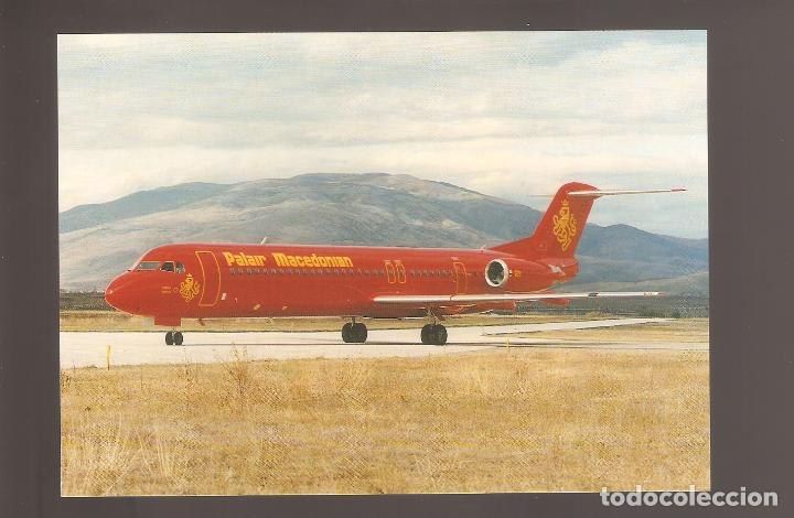 POSTALES DE AVIONES SIN USAR NUEVAS 066 (Postales - Postales Temáticas - Aeroplanos, Zeppelines y Globos)