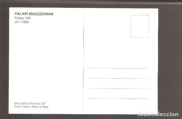 Postales: Postales de aviones sin usar nuevas 066 - Foto 2 - 114033943