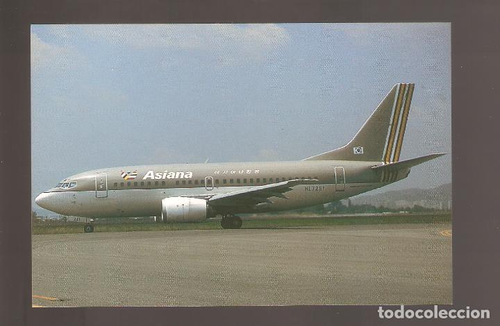 POSTALES DE AVIONES SIN USAR NUEVAS 080 (Postales - Postales Temáticas - Aeroplanos, Zeppelines y Globos)