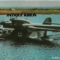 Postales: EDICIONES BAUSP 1977 SERIE A Nº 7 .- BLHOM UND VOSS BV 138 .- LUFTWAFFE .- SIN CIRCULAR. Lote 114938931