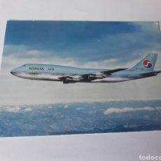 Postales: KAL'S BOEING 747 JUMBO JET KOREAN AIR. Lote 119268363