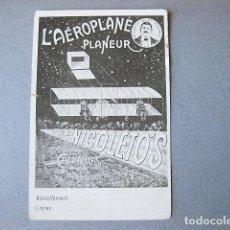 Postales: POSTAL PUBLICITARIA DE ALGUNA ACTUACIÓN. L´AEROPLANO PLANEUR - THE NICOLETO´S CREATEURS . Lote 120891055