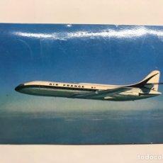 Postales: AVION. SERIE AVIACIÓN CARAVELLE AIR FRANCE (A.1963). Lote 121939028