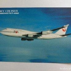 Postales: POSTAL - AVION - JAPAN AIRLINES - SKY CRUISER - BOEING 747-400. Lote 126367239