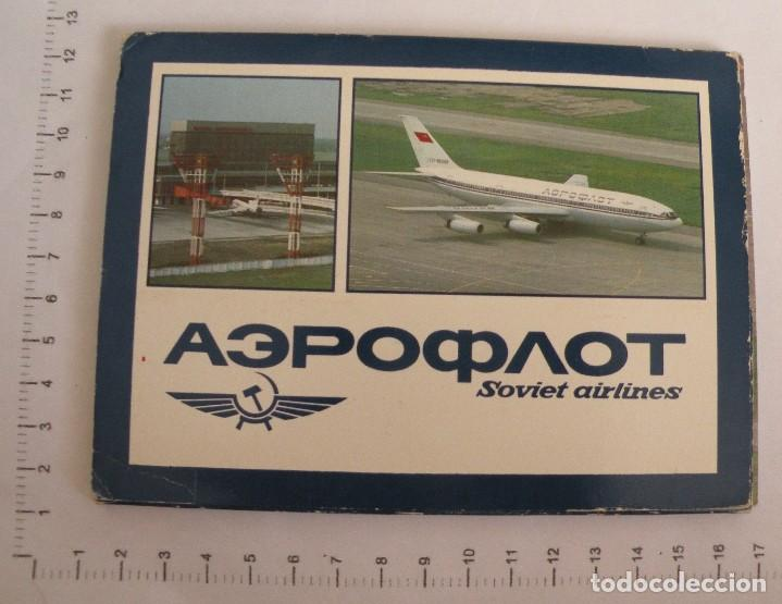 JUEGO DE POSTALES CON AVIONES SOVIÉTICOS (Postales - Postales Temáticas - Aeroplanos, Zeppelines y Globos)