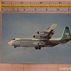 Postales: POSTAL DE AVIONES AEROLÍNEAS. AVIÓN LOCKHEED HERCULES L100 DE TRANSAMERICA AIRLINES. 957. Lote 130012171