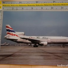 Postales: POSTAL DE AVIONES AEROLÍNEAS. LOCKHEED L1011 DE ORIENT THAT AIRLINES THAILANDIA. 2268. Lote 132692222