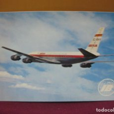 Postales: POSTAL AVION. JET DOUGLAS DC-8 TURBOFAN JET. IBERIA. RUAN 1968.. Lote 132892118