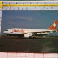 Postales: POSTAL DE AVIONES AEROLÍNEAS. AVIÓN AIRBUS A310 DE BALAIR SUIZA. 1601. Lote 136275898