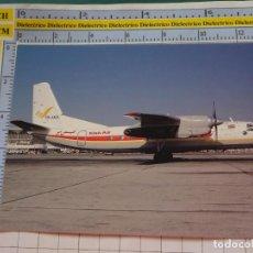 Postales: POSTAL DE AVIONES AEROLÍNEAS. AVIÓN ANTONOV 24 KISH AIR IRAN. 1616. Lote 136277322