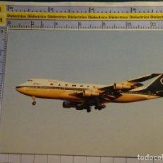 Postales: POSTAL DE AVIONES AEROLINEAS. AVIÓN BOEING 747 DE OLYMPIC AIRWAYS GRECIA. 1168. Lote 139770486