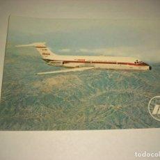 Postales: IBERIA. JET DOUGLAS DC-9 , SIN CIRCULAR. Lote 142070506