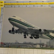 Postales: POSTAL DE AVIONES AEROLÍNEAS. AVIÓN BOEING 747 DE EVERGREEN INTERNATIONAL. 740. Lote 142928162