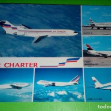 Postales: AIR CHARTER,AIR FRANCE. Lote 147339586