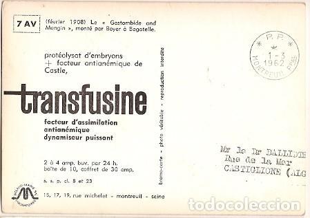 Postales: Francia & Gastambide y Mengin Montados por Boyer Bagatelle 1908, Castiglione, Montreuil 1962 (99) - Foto 2 - 147347954