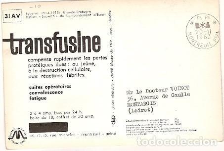 Postales: Francia & Biplano del Bombardeo de Essen, 1a Guerra, Transfusine, Montreuil, Montargis 1963 (99) - Foto 2 - 147348650