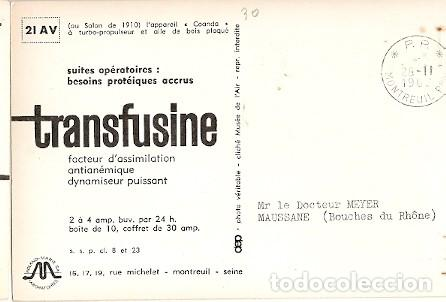 Postales: Francia & Dispositivo Coanda à Turbo-Propulseur y Ala de Madera, Montreuil, Maussane 1962 (6680) - Foto 2 - 147349886