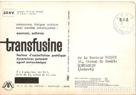 Postales: Francia & Circulado, Bombardeo F.B.A.-Canon, Guerre 1914-1918, Montreuil, Montargis 1963 (6687) - Foto 2 - 147391718