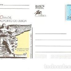 Postales: PORTUGAL ** & INTERO, CINCUENTA AÑOS DEL AEROPUERTO DE LISBOA 1992 (7771). Lote 147406362