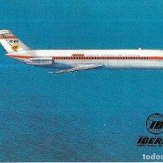 Postales: == B769 - POSTAL - JET DOUGLAS DC - 9. Lote 153901410