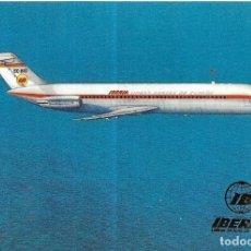 Postales: == B775 - POSTAL - JET DOUGLAS DC 9. Lote 153902238
