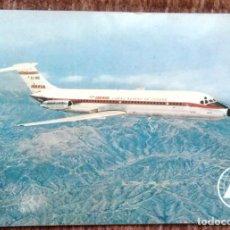 Postales: IBERIA - JET DOUGLAS DC 9. Lote 166233406