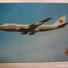 Postales: POSTAL. BOEING 747 JET. IBERIA. NO ESCRITA. . Lote 169566744
