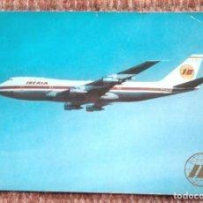 Postales: POSTAL IBERIA - BOEING 747 - JET. Lote 171581842