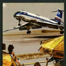 Postales: LOT. POLISH AIRLINES *TUPOLEV TU-134* ILUSTRADOR: *JANUSZ GRABIANSKI* NUEVA.. Lote 177797768