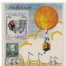 Postales: CHAMPIONNATS D'ATHLÉTISME DE LÁRMÉE DE L'AIR 1942 - GLOBO AEROSTÁTICO - VIÑETAS - P29496. Lote 177963415