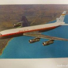 Postales: POSTAL. DOUGLAS DC-8 TURBOFAN. IBERIA. NO ESCRITA. . Lote 178108980