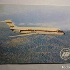 Postales: POSTAL AVION IBERIA -JET DOUGLAS DC 9. Lote 178554161