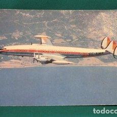 Postales: LOTE DE 6 POSTALES - AEROLÍNIEAS - SIN CIRCULAR - AVIONES - IBERIA - ALITALIA - AIR FRANCE. Lote 178688233