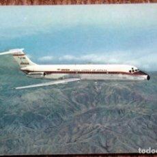 Postales: IBERIA - JET DOUGLAS DC 9 SERIE 30. Lote 179079921