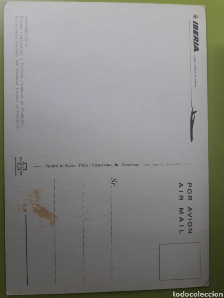 Postales: Barcelona Fuente Monumental Serie Iberia No Escrita - Foto 2 - 206916605