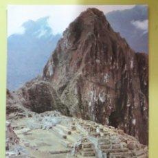 Postales: IBERIA MACHU PICHU POSTAL SERIE IBERIA NO ESCRITA. Lote 180022878