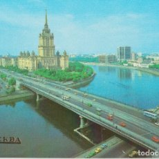 Cartes Postales: MOSCU / MOSCOW PUENTE KALININ, HOTEL UKRAINE - S/C. Lote 182008353