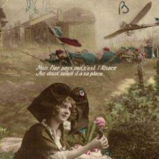 Cartes Postales: AVIACION, AVION, VLIEGTUIG. Lote 182816710