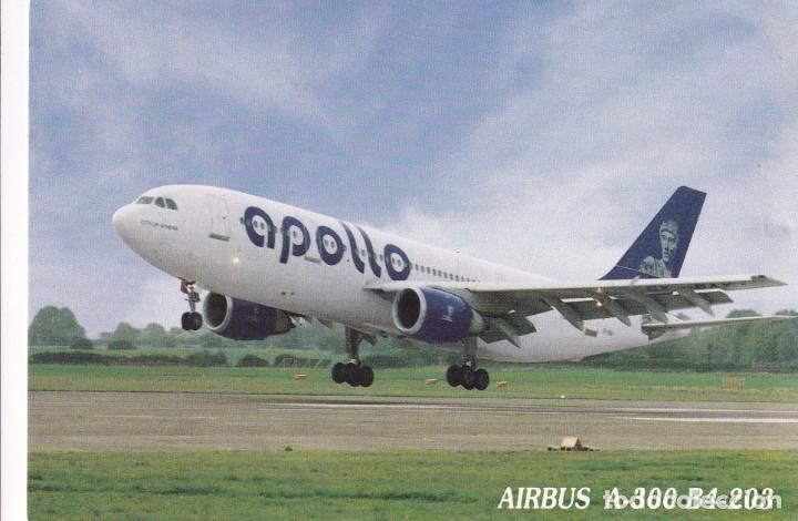 Postales: Lote de 10 postales de aviones (todas diferentes) - Sin circular - Foto 6 - 182990623