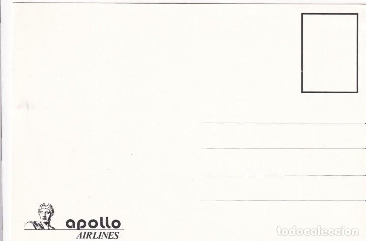 Postales: Lote de 10 postales de aviones (todas diferentes) - Sin circular - Foto 7 - 182990623