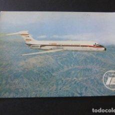 Postales: AVION IBERIA DOUGLAS DC9 POSTAL. Lote 183492533